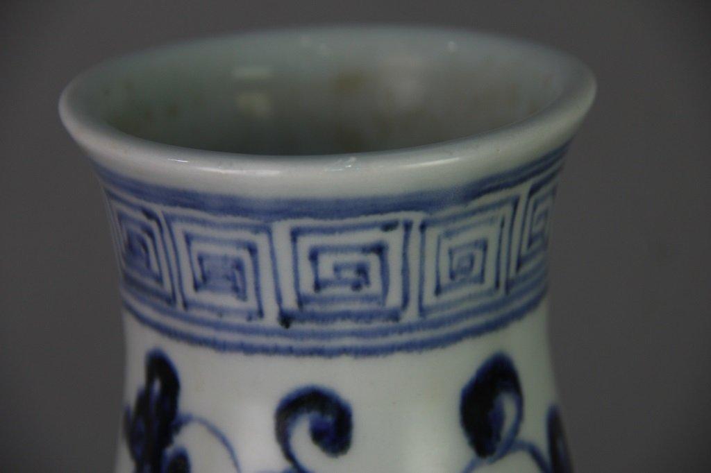MING XUANDE MARK BLUE&WHITE FLAT VASE - 6