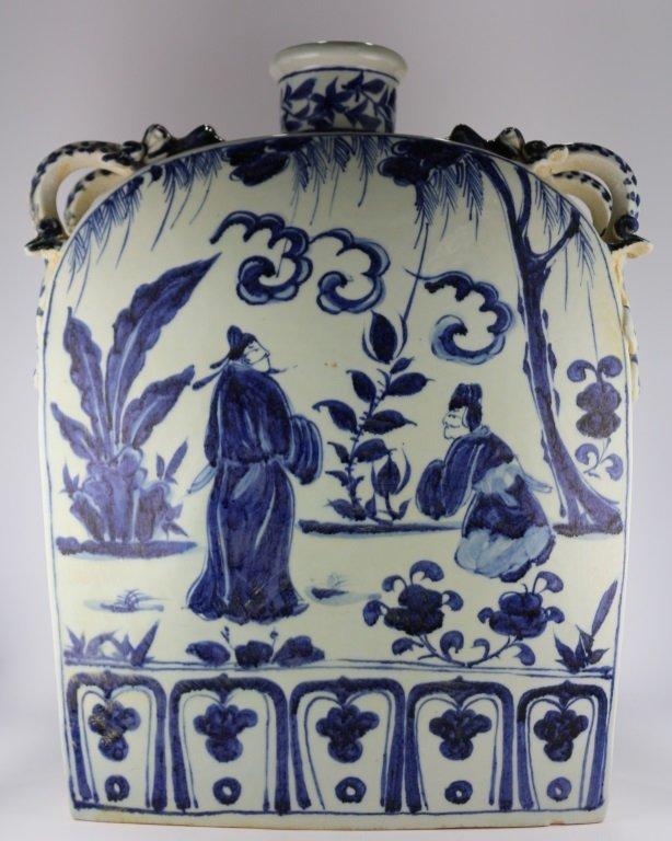 YUAN BLUE&WHITE FOUR HANDLES FLAT POT