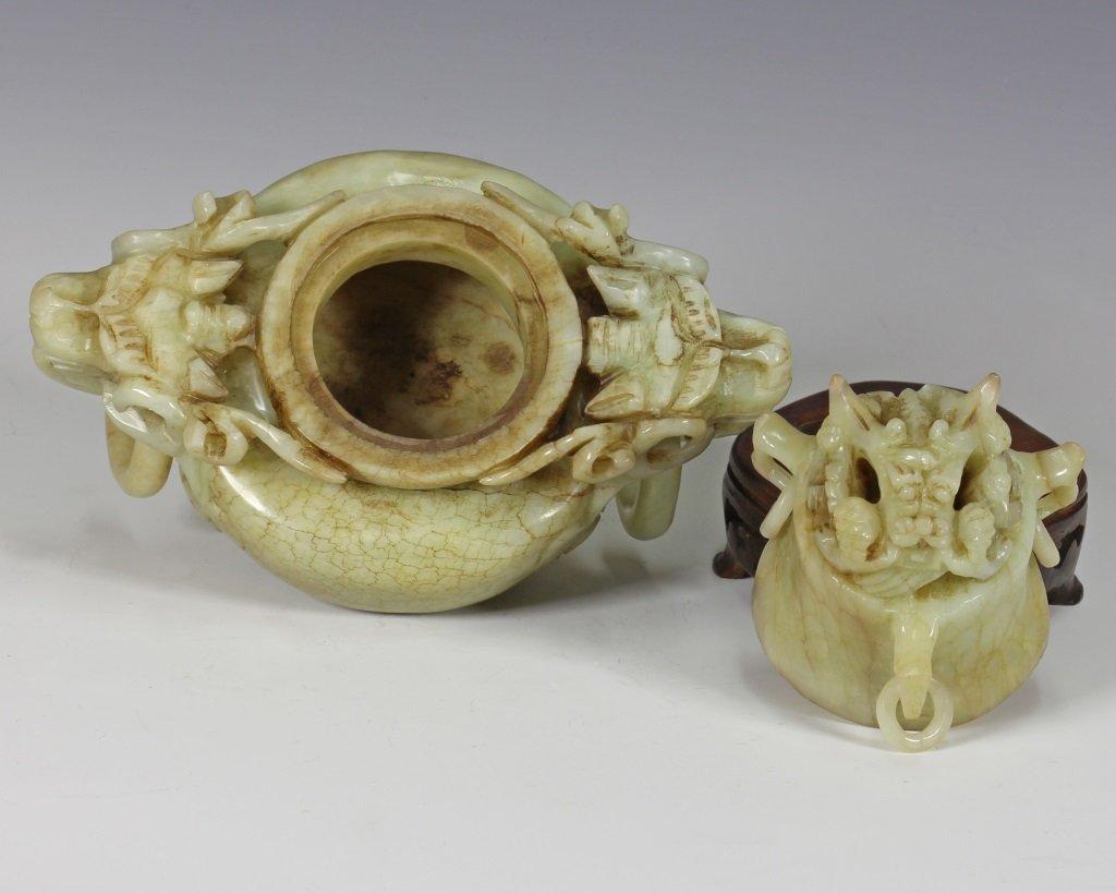 Xiu Jade Incense Burner - 5