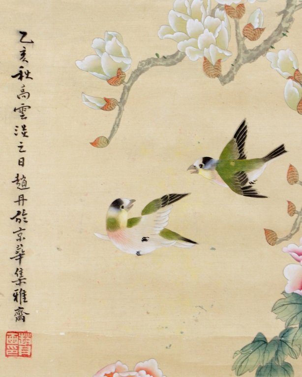 SCROLL OF FLORAL&BIRD PAINTING SIGNED ZHAO, DAN - 2