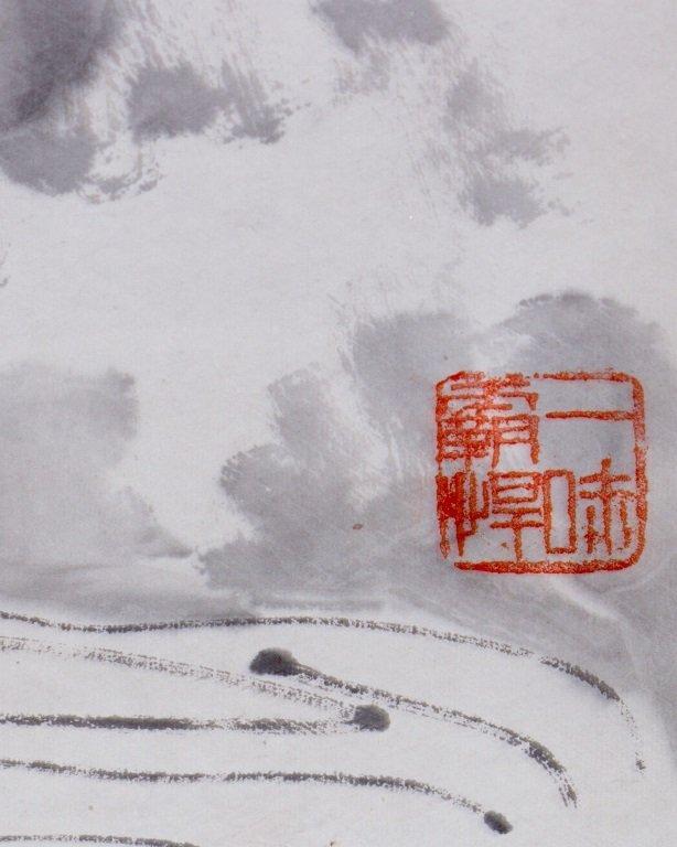 Scroll of Watercolor Painting Signed Pan TianShou - 2