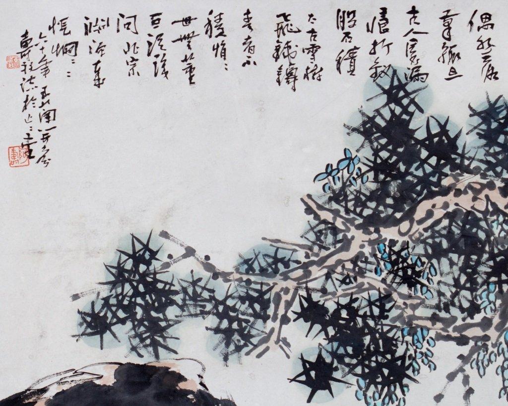 Scroll of Watercolor Painting Signed Pan TianShou - 3