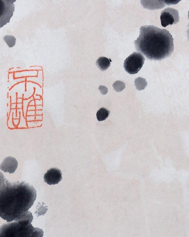 Scroll of Watercolor Painting Signed Pan TianShou - 4