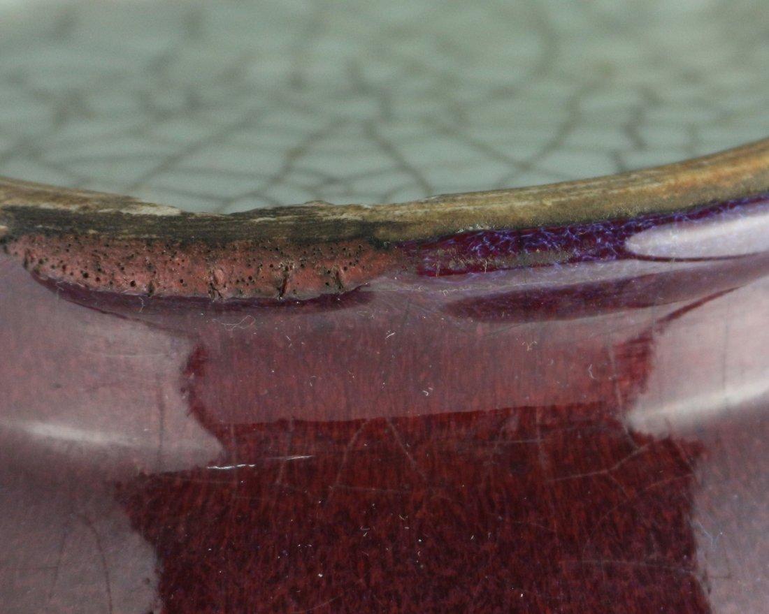RED GLAZE DOUBLE-GOURD VASE - 6