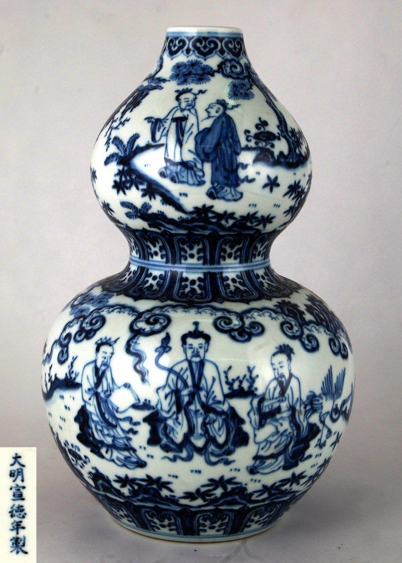 MING XUANDE MARK BLUE&WHITE DOUBLE-GROUD VASE