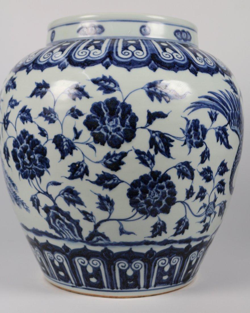 EARLY MING BLUE&WHITE PHOENIX PATTERN JAR - 2