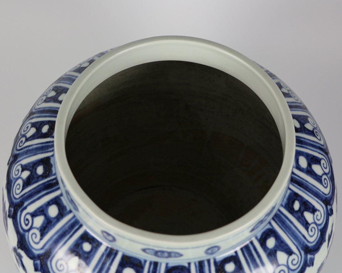 EARLY MING BLUE&WHITE PHOENIX PATTERN JAR - 4