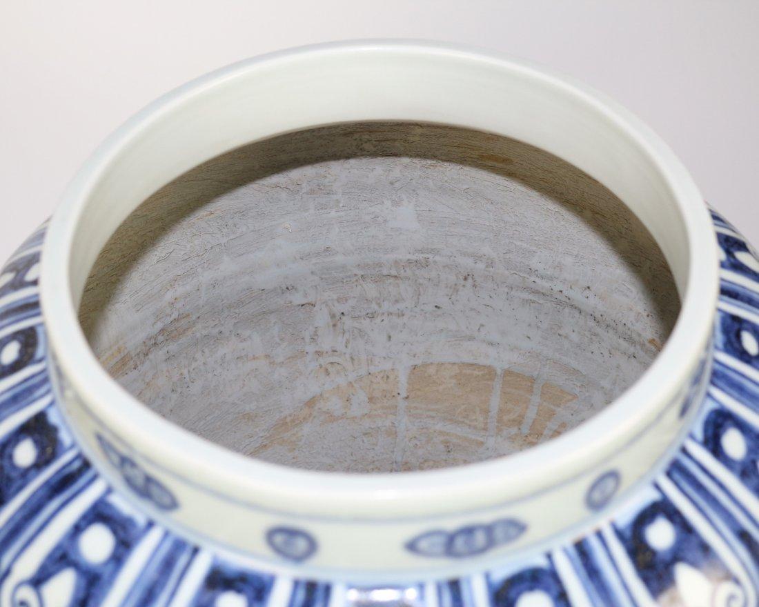EARLY MING BLUE&WHITE PHOENIX PATTERN JAR - 5
