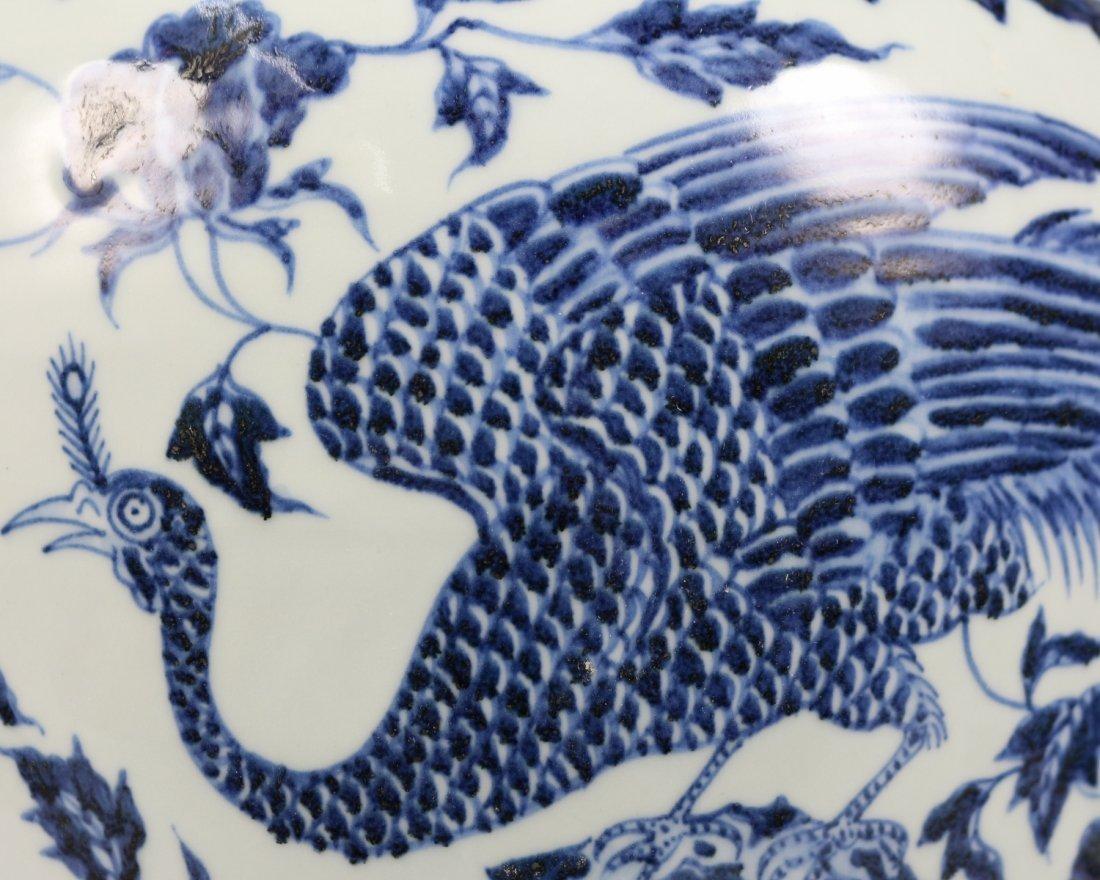 EARLY MING BLUE&WHITE PHOENIX PATTERN JAR - 7