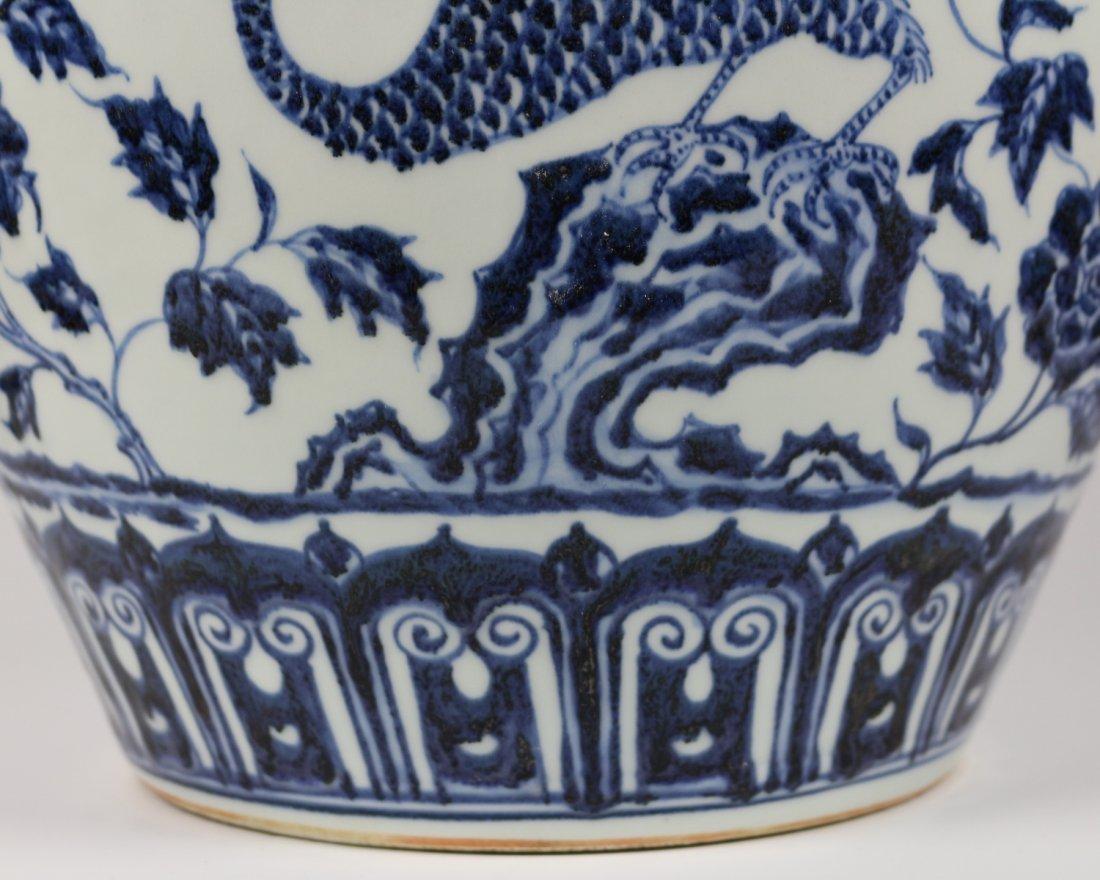 EARLY MING BLUE&WHITE PHOENIX PATTERN JAR - 8