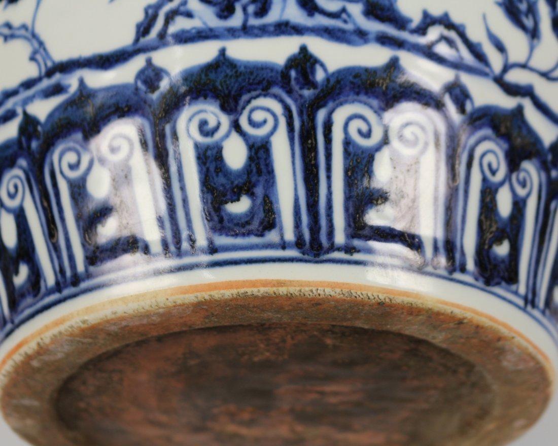 EARLY MING BLUE&WHITE PHOENIX PATTERN JAR - 9