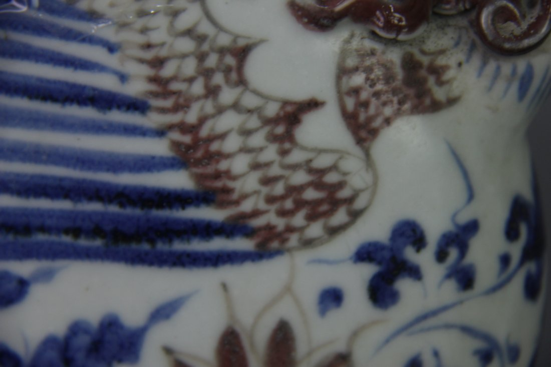 YUAN BLUE&WHITE PHOENIX HEAD UWER - 9