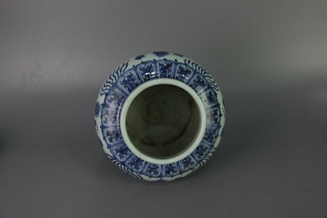 MING XUANDE MARK BLUE&WHITE JAR - 5
