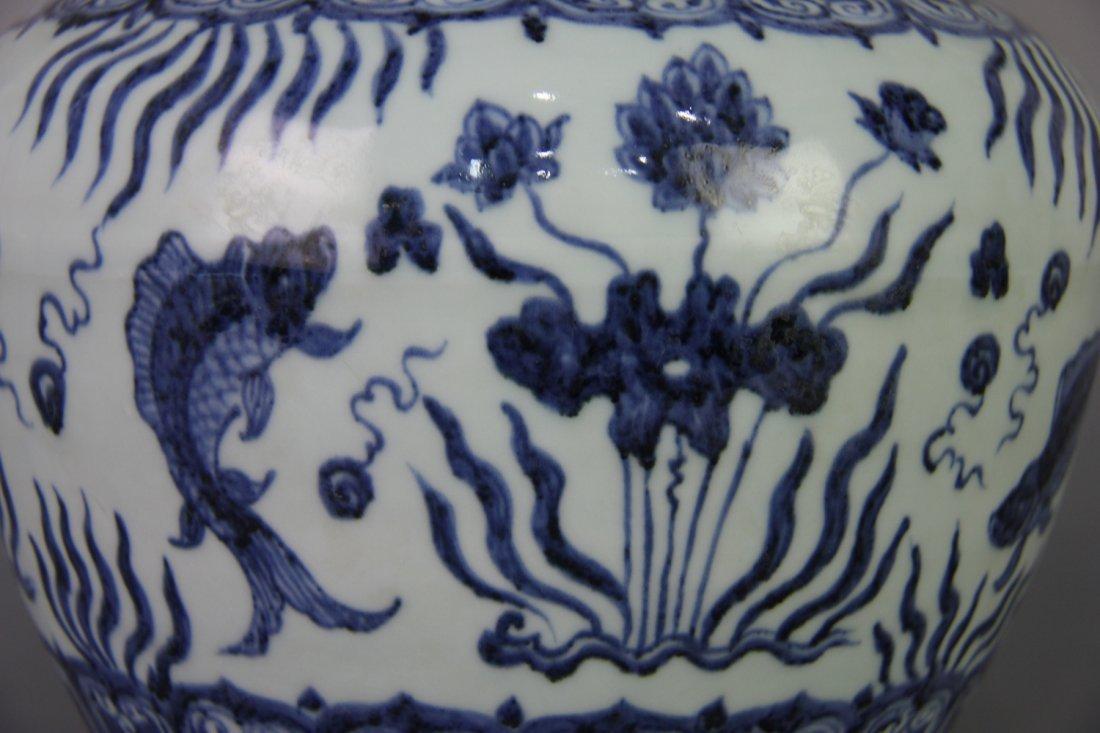 MING XUANDE MARK BLUE&WHITE JAR - 6