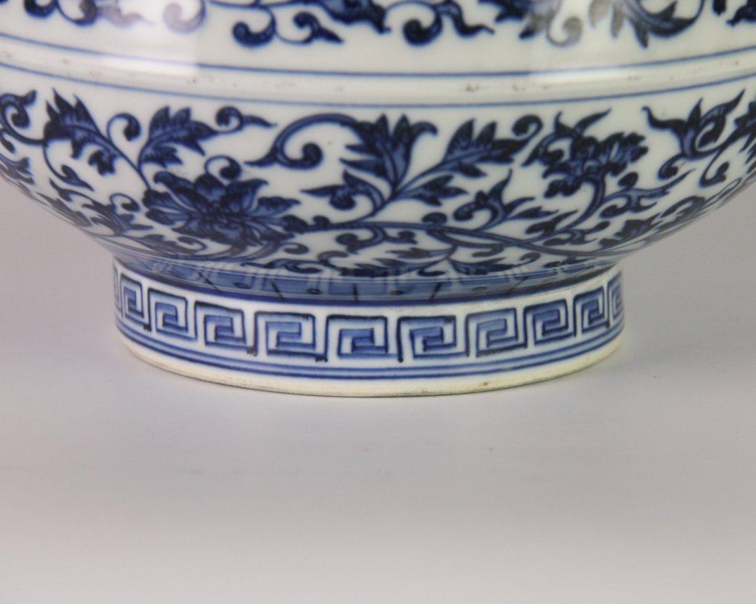 YONGZHENG MARK BLUE&WHITE LOTUS JAR - 7