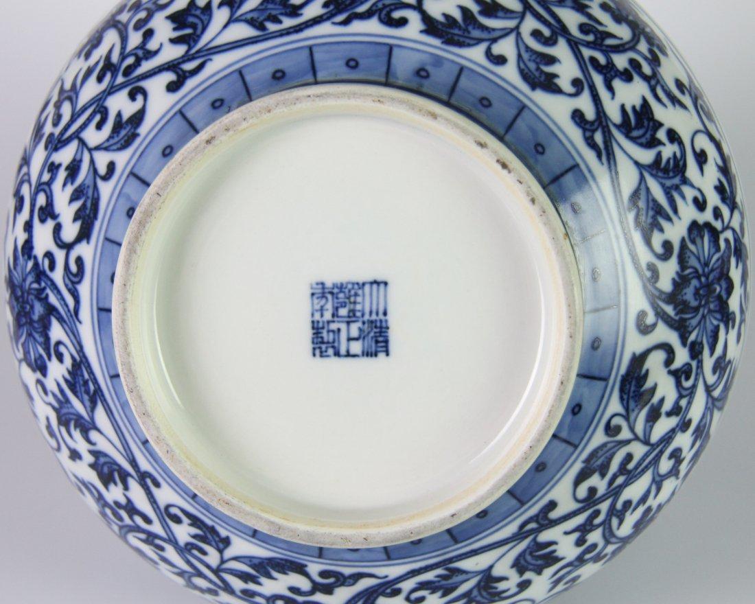 YONGZHENG MARK BLUE&WHITE LOTUS JAR - 9