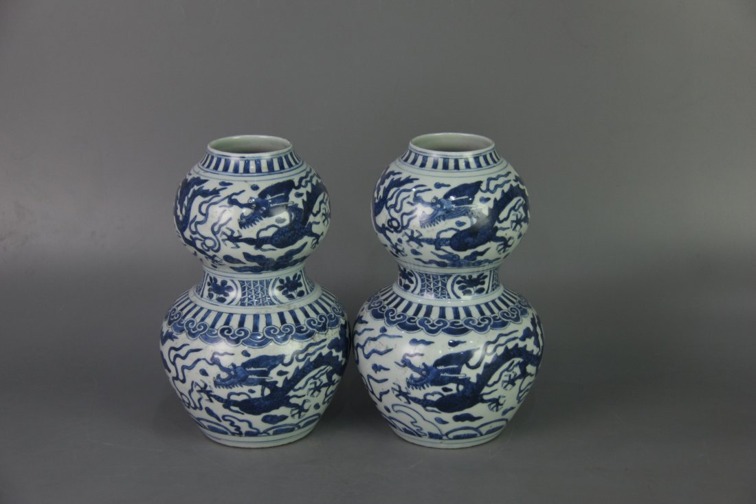 PAIR MING WANLI MARK DOUBLE-GOURD VASES