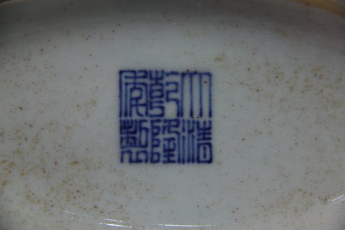 QING QIANLONG MARK BLUE&WHITE MOON-FLASK VASE - 10