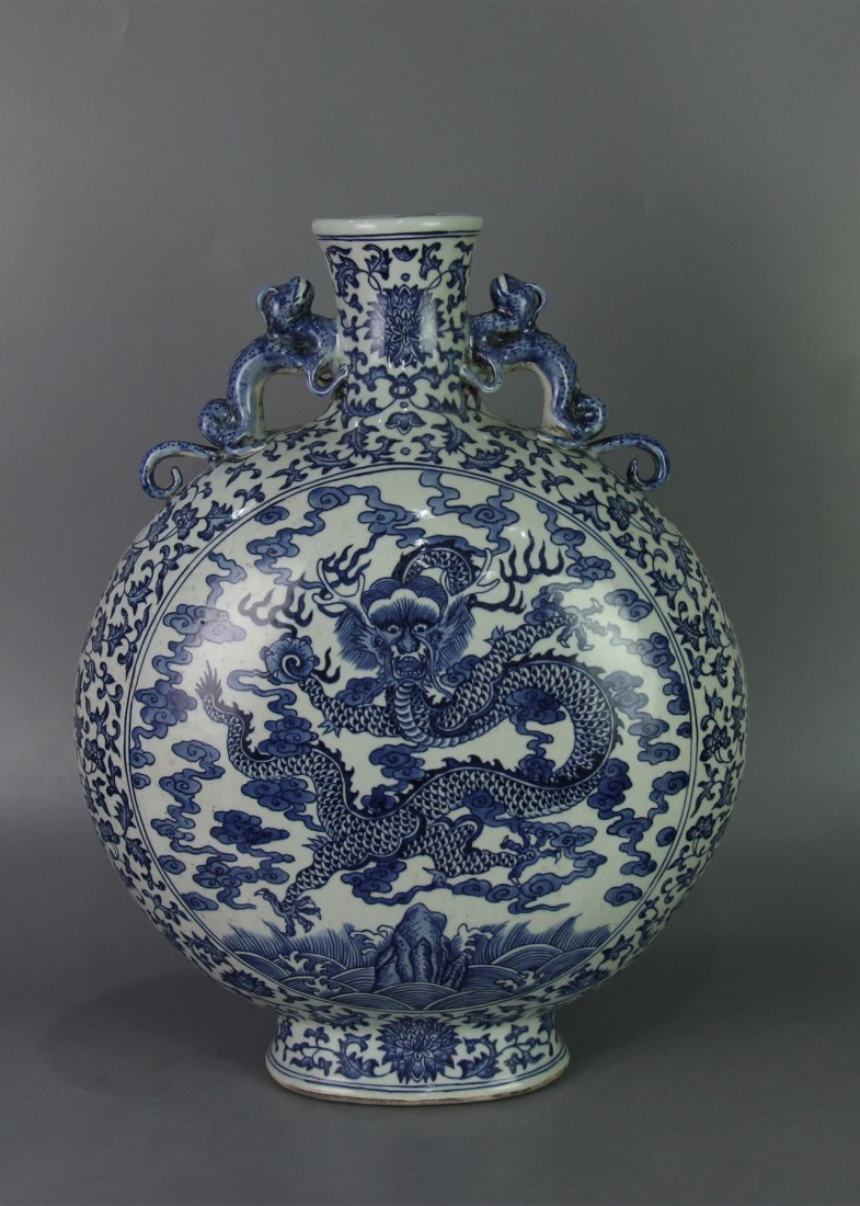 QING QIANLONG MARK BLUE&WHITE MOON-FLASK VASE