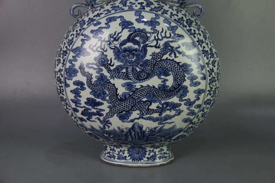 QING QIANLONG MARK BLUE&WHITE MOON-FLASK VASE - 4