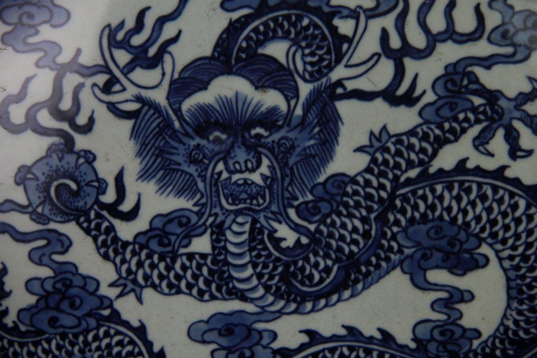 QING QIANLONG MARK BLUE&WHITE MOON-FLASK VASE - 5