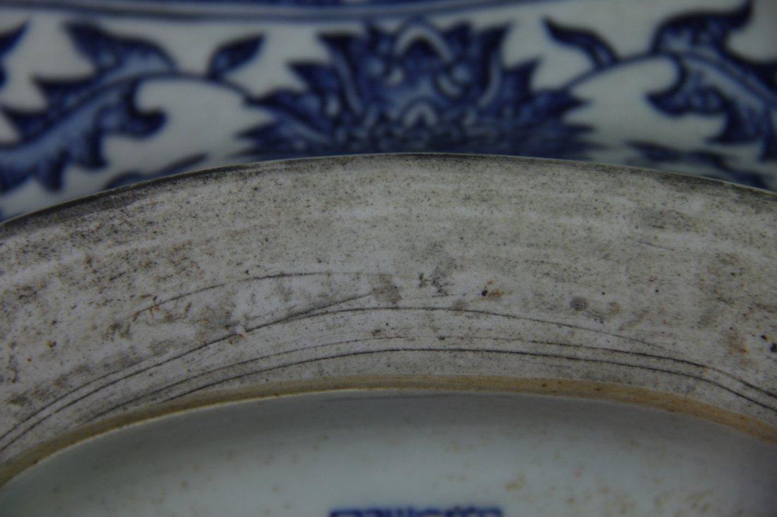 QING QIANLONG MARK BLUE&WHITE MOON-FLASK VASE - 9