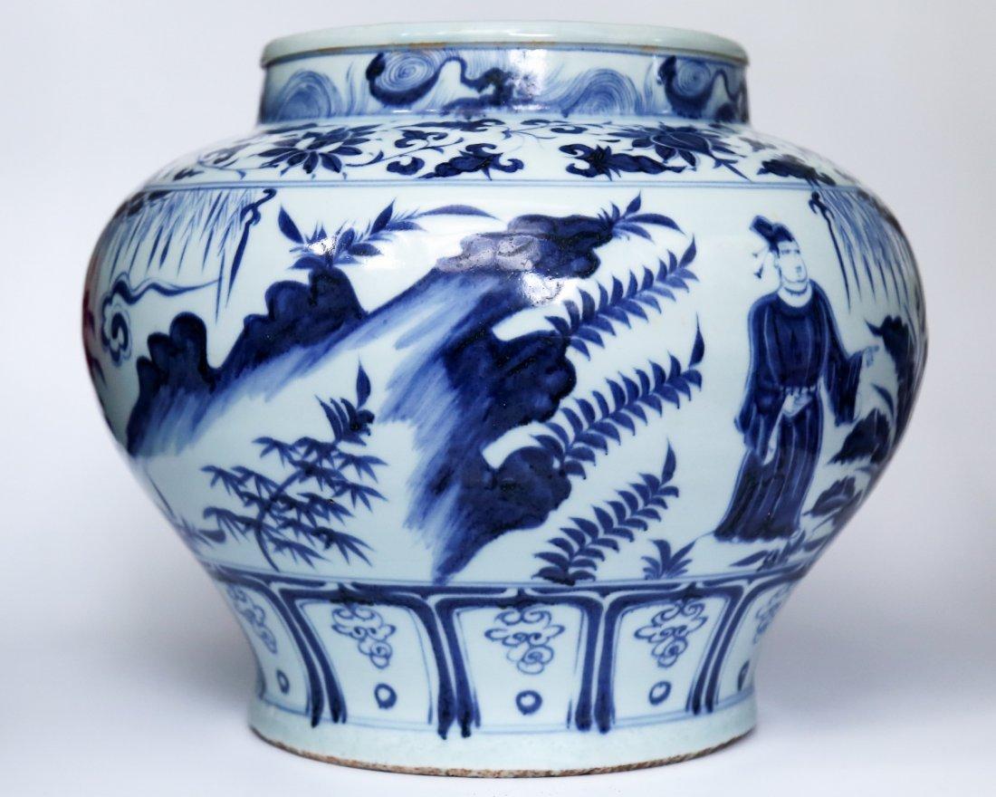 YUAN BLUE&WHITE JAR
