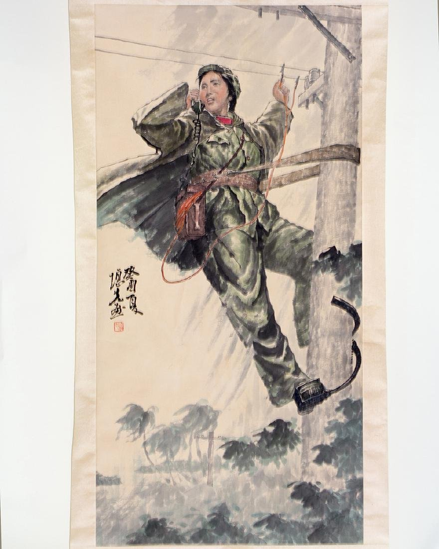 Scroll of Watercolor Painting Signed Fang ZengXian