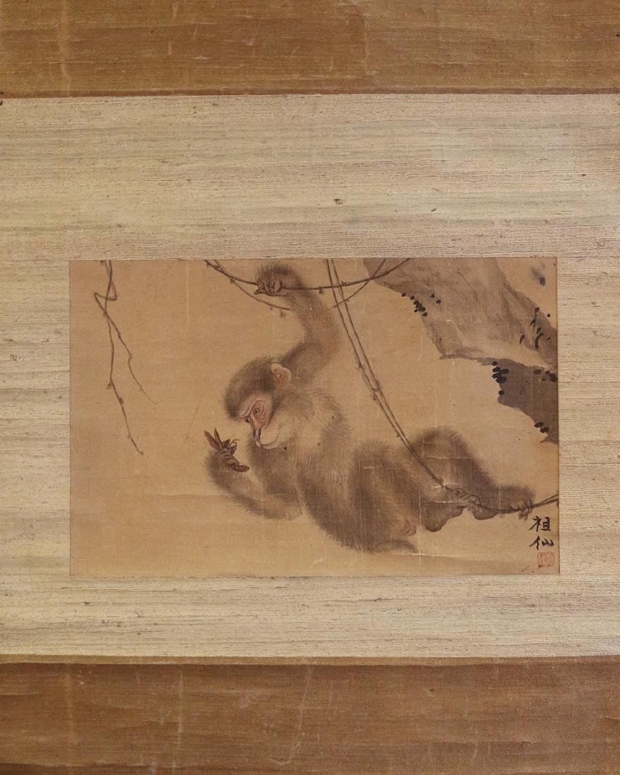 Scroll of Monkey Watercolor Painting Signed ZuXian
