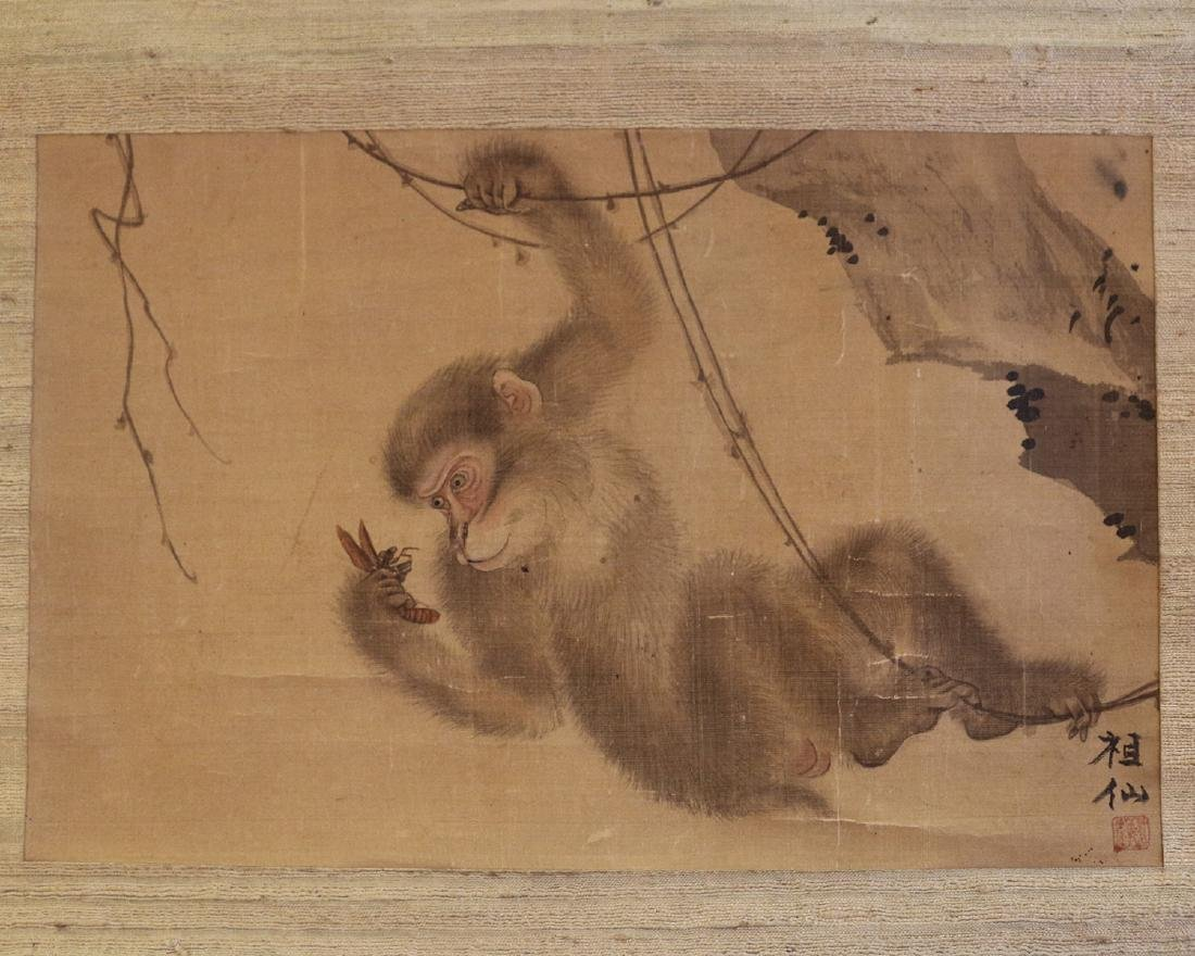 Scroll of Monkey Watercolor Painting Signed ZuXian - 2