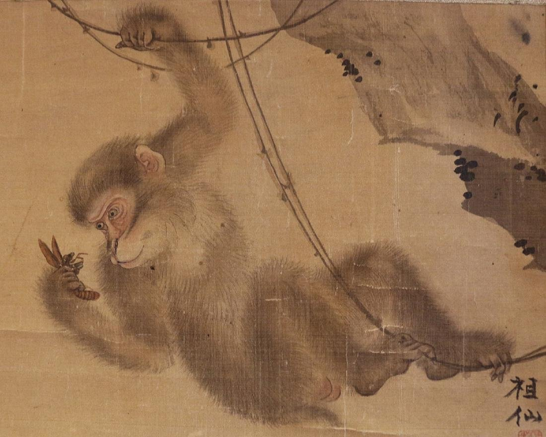 Scroll of Monkey Watercolor Painting Signed ZuXian - 3