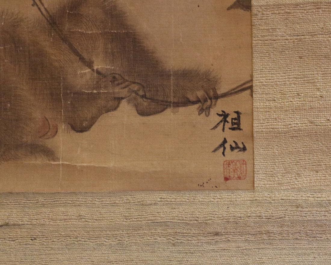 Scroll of Monkey Watercolor Painting Signed ZuXian - 4