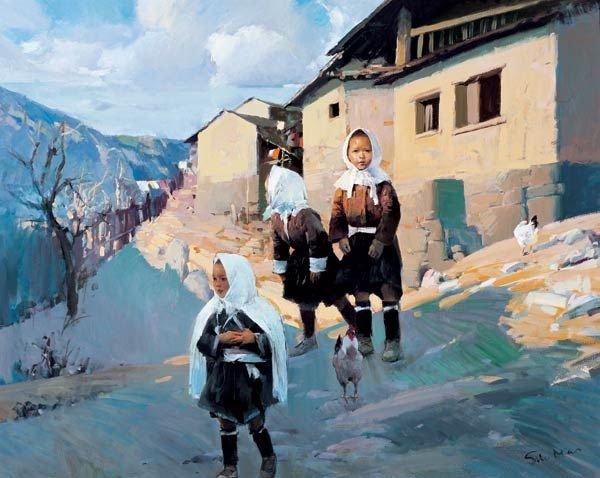 180: Mian Situ - Yao Children in Their Village
