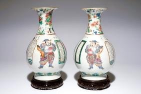 "A Pair Of Chinese Famille Rose ""wu Shuang Pu"" Vases,"