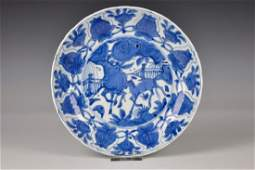 A blue and white Chinese kraak porcelain plate with