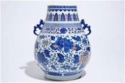 A Chinese copper-red and underglaze blue peony scroll