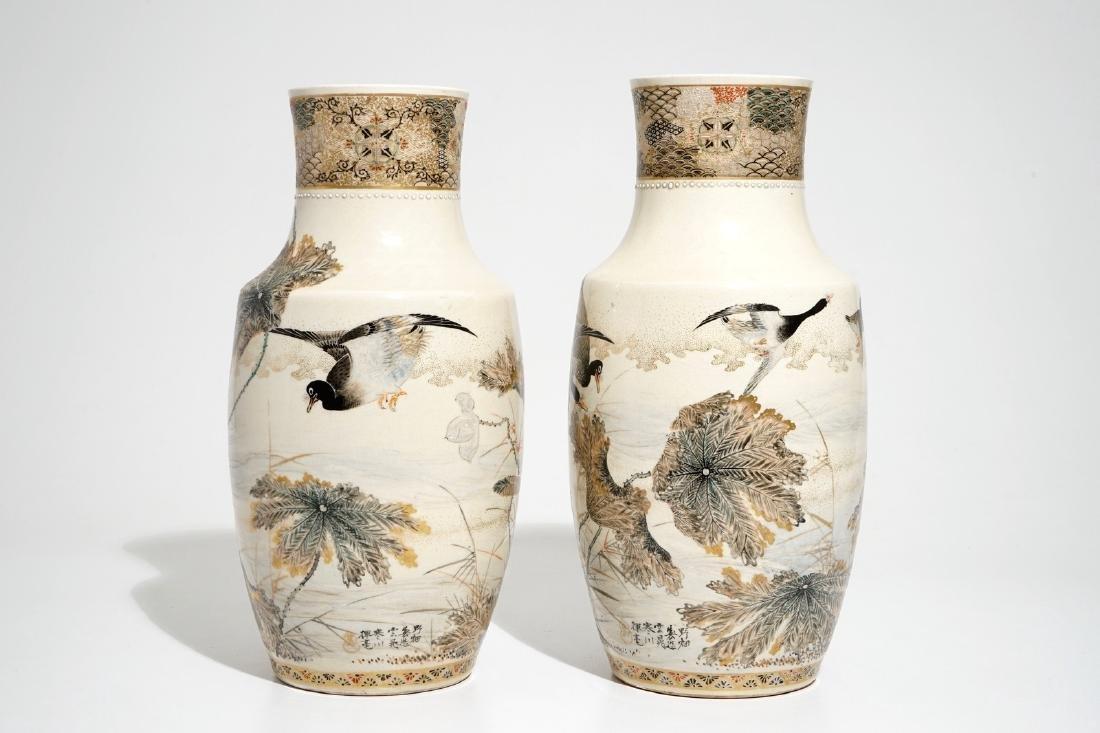 Pair of fine japanese yokohama satsuma vases with a pair of fine japanese yokohama satsuma vases with reviewsmspy