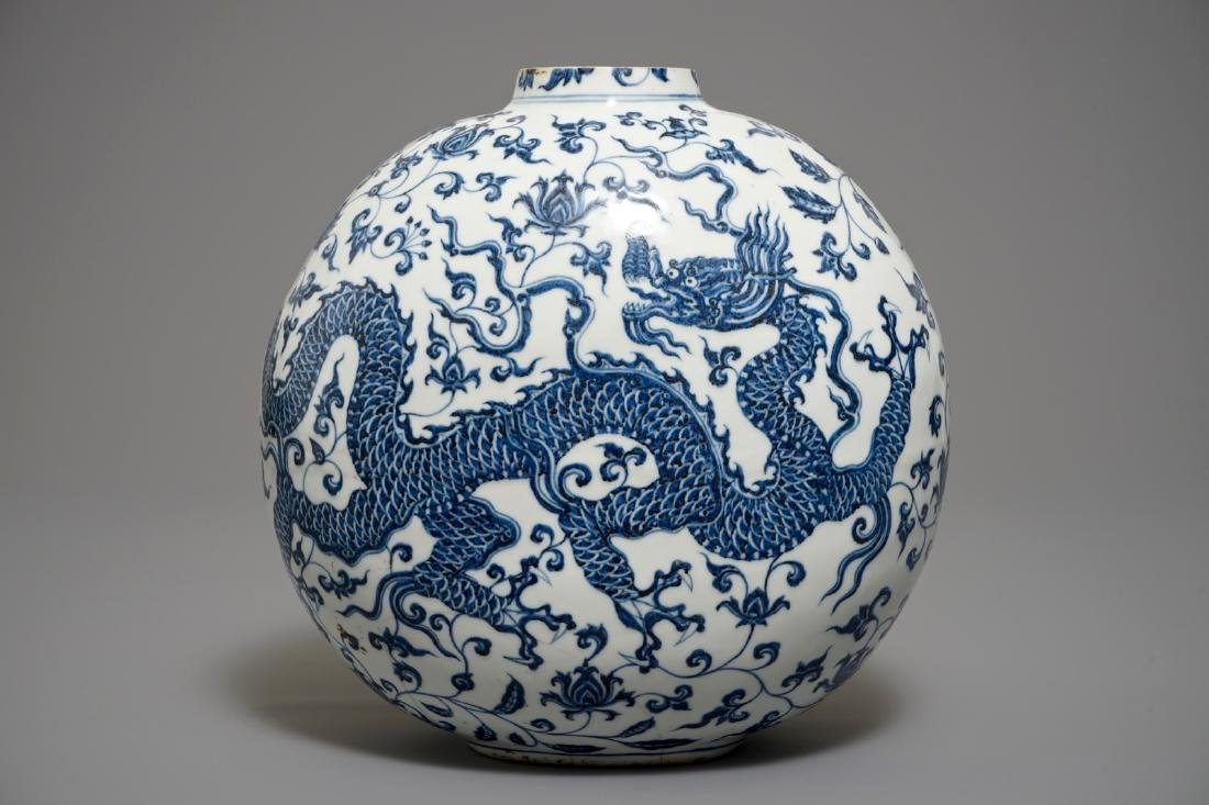 A Chinese blue and white bottle vase with dragons,