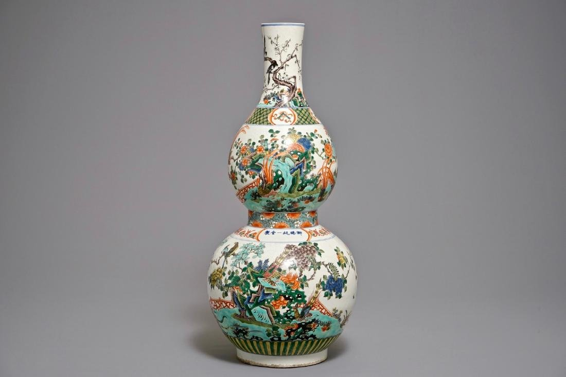 A large Chinese famille verte double gourd vase,