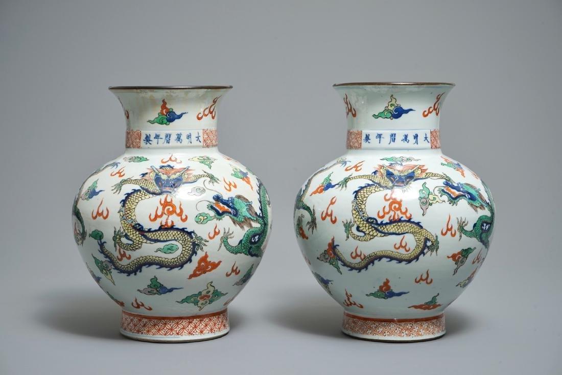 A pair of Chinese wucai dragon vases, Wanli mark, 19th