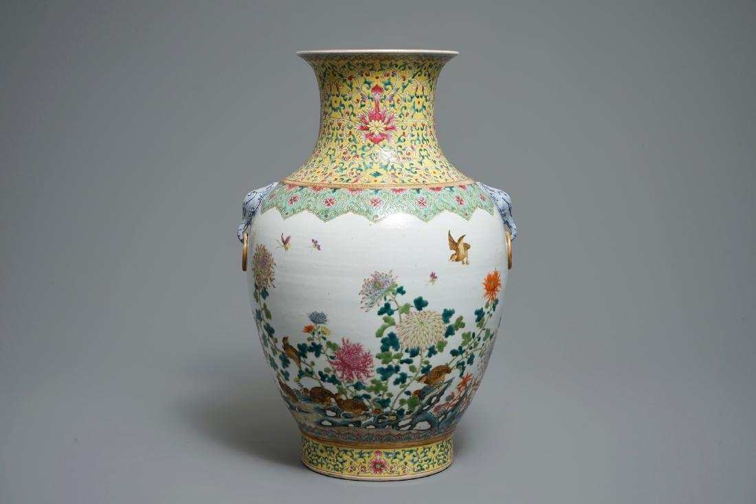 A Chinese famille rose hu vase with quails, Jiaqing