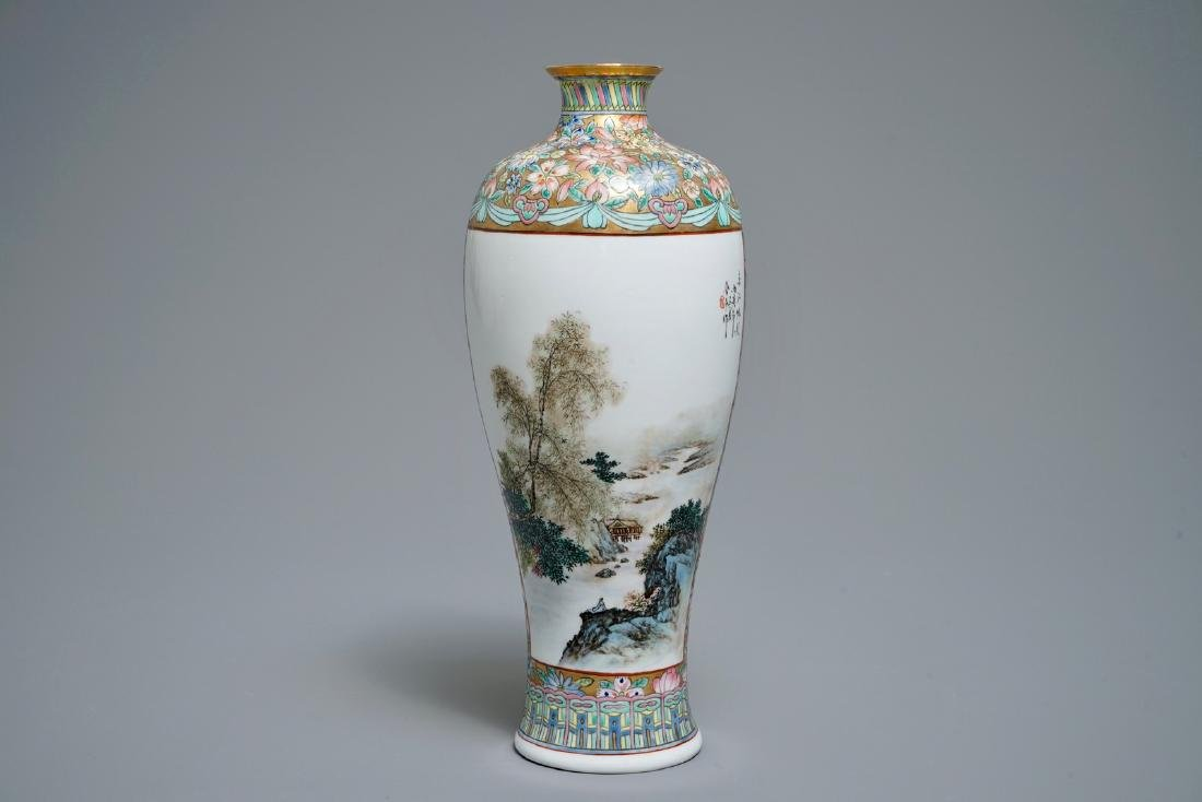 A Chinese famille rose eggshell vase with landscapes,