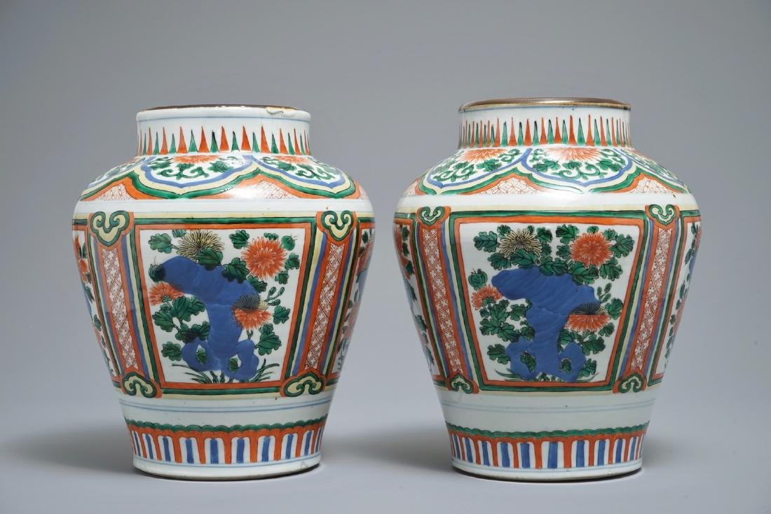 Two Chinese wucai vases with peony flowers on rockwork,