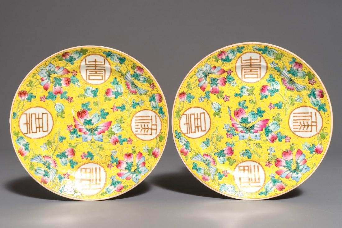 A pair of Chinese famille rose yellow-ground plates,