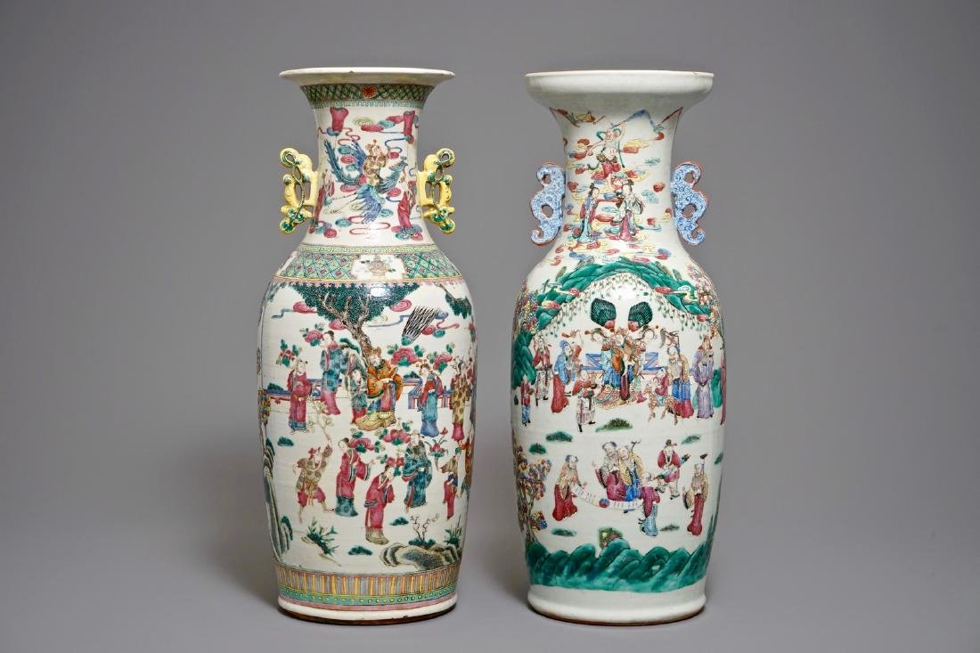 Two large Chinese famille rose vases with circular