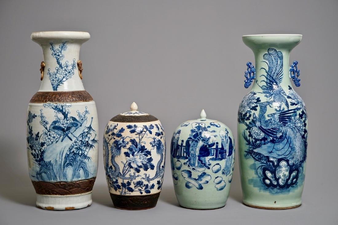 Four Chinese blue and white on celadon and