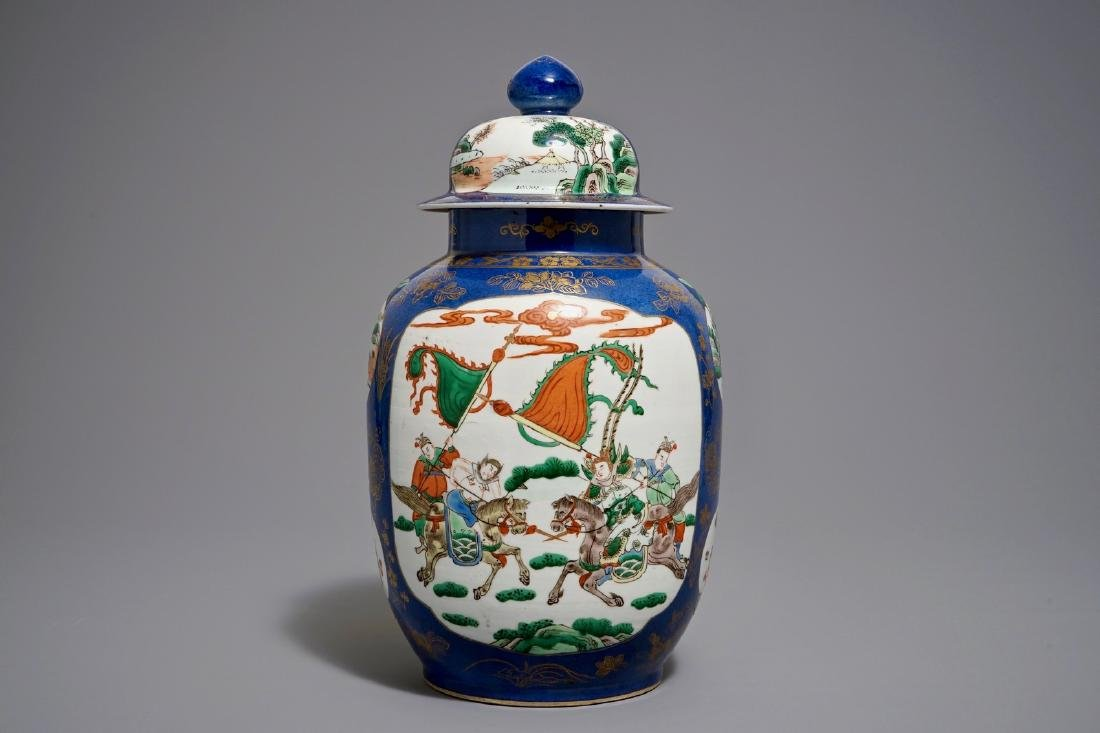 A Chinese famille verte on powder blue groung vase and