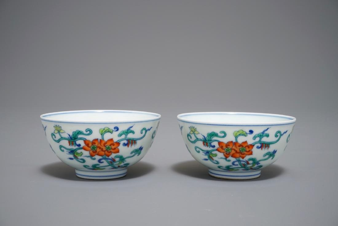 A pair of Chinese doucai bowls, Daoguang mark, 20th C.