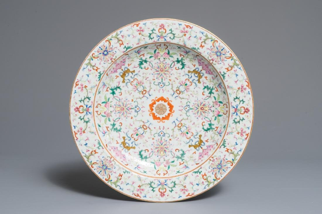 A Chinese famille rose dish, Jiaqing mark, 19/20th C.