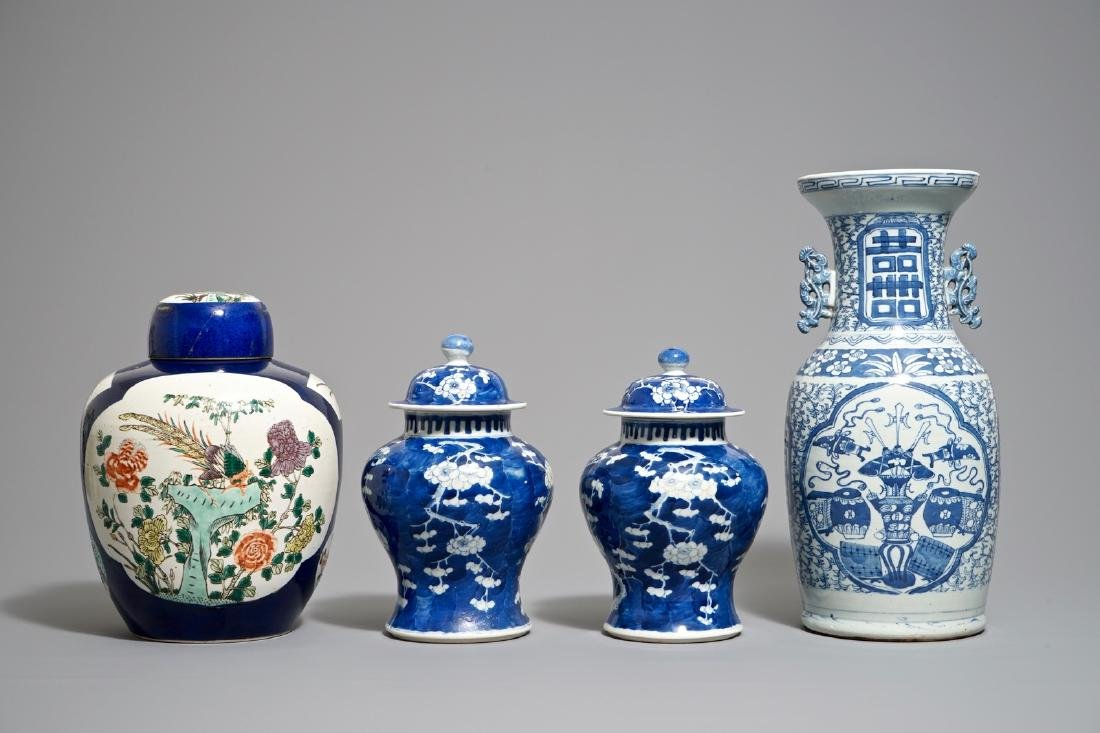 Four Chinese famille verte and blue and white vases,